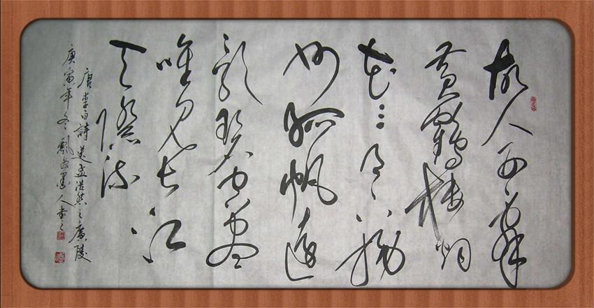 中国书画名家网