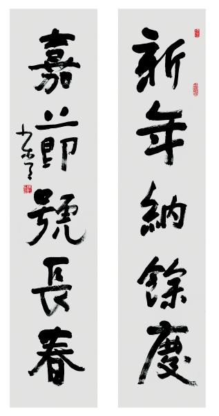 神驰 马少青的书法艺术 -中国书画名家网